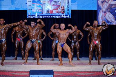 Кубок Киева по бодибилдингу, фитнесу и классическому бодибилдингу