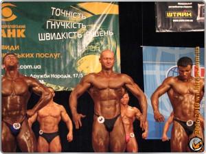 Кубок Киева 2007 - 2 место