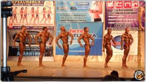 Чемпионат Киева 2010 год 5 место