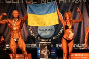 Юрий и Анастасия в момент долгожданного и невероятного триумфа!