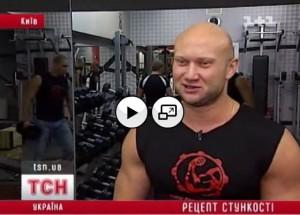 Тренер Юрий Спасокукоцкий на телеканале 1+1 ТСН