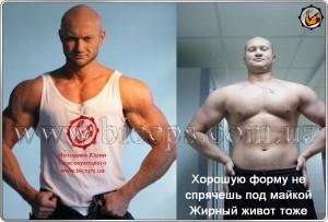 Совет дня от Вашего тренера — 16.04.2012