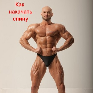 Совет дня от Вашего тренера — 08.04.2012