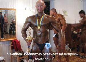 Совет дня от Вашего тренера — 09.04.2012