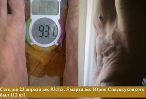 Планы Юрия Спасокукоцкого на соревновательный сезон 2012 года