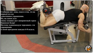 Совет дня от Вашего тренера — 07.05.2012
