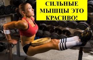 Совет дня от Вашего тренера — 09.05.2012