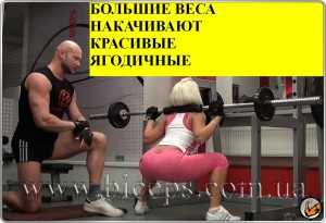 Совет дня от Вашего тренера — 14.05.2012