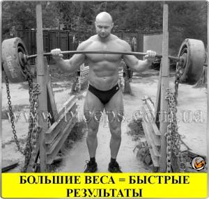 Совет дня от Вашего тренера — 15.05.2012