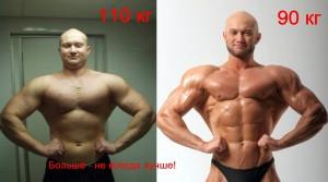Совет дня от Вашего тренера — 29.05.2012