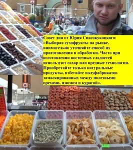 Совет дня от Вашего тренера — 02.06.2012