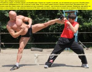 Совет дня от Вашего тренера — 22.06.2012