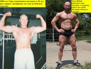 Совет дня от Вашего тренера — 25.06.2012