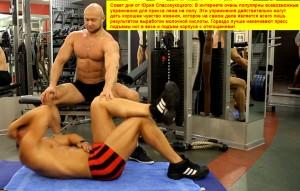 Совет дня от Вашего тренера — 24.07.2012