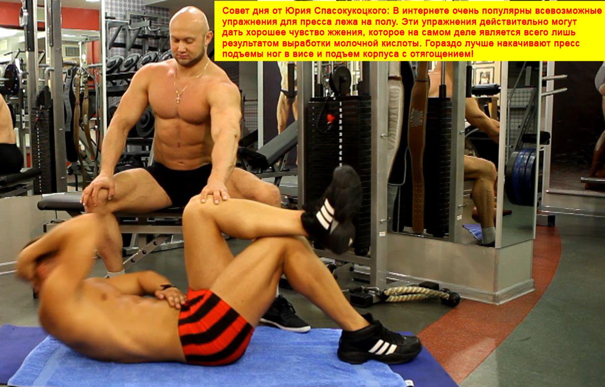 http://biceps.com.ua/wp-content/uploads/2012/07/24.jpg