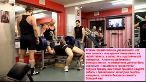 Совет дня от Вашего тренера — 04.07.2012