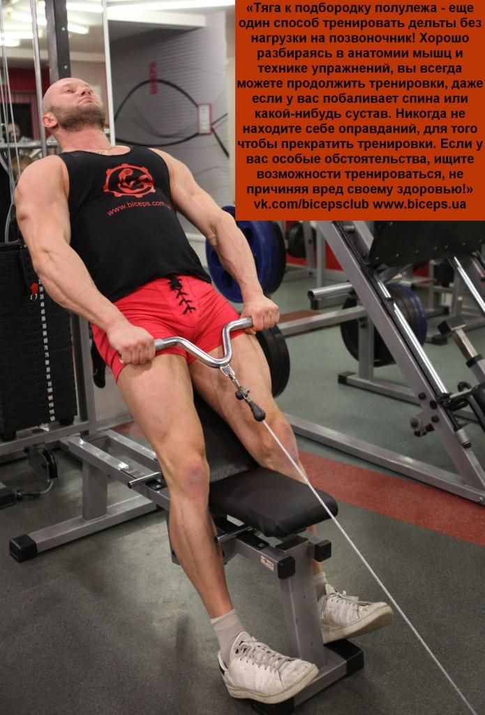 Упражнения в бодибилдинге без нагрузки на позвоночник