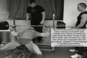 Совет дня от Вашего тренера — 26.09.2012