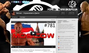 Группа Юрия Спасокукоцкого уже 80 000