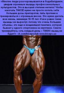 Совет дня от Вашего тренера — 01.10.2012