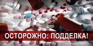 89295103_pills1