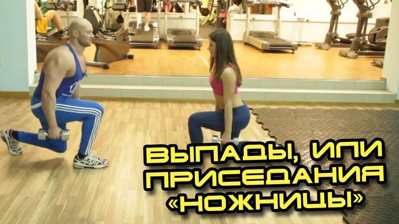 Упражнения для похудения ног и ягодиц для мужчин