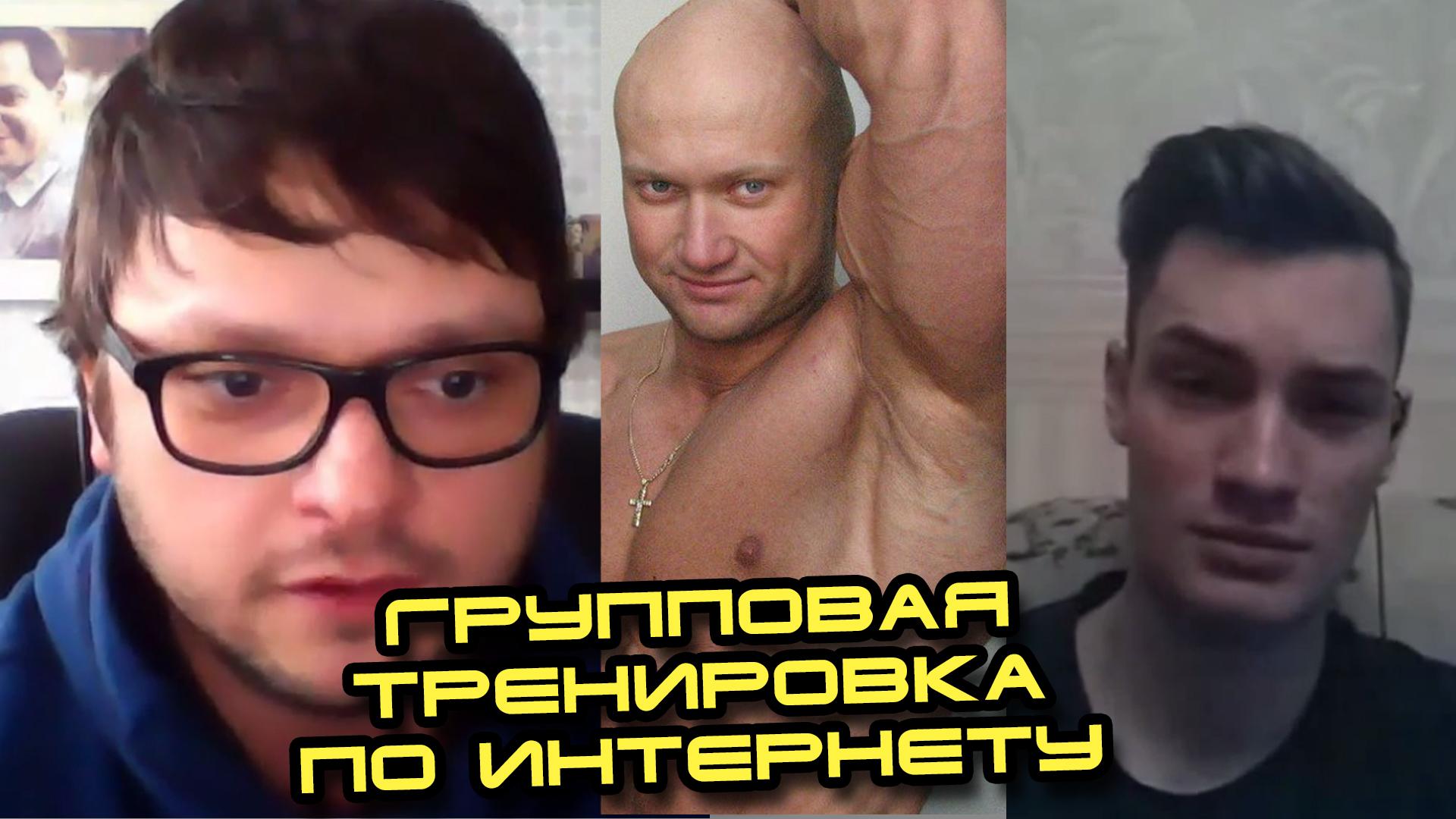 ГТПИ 2