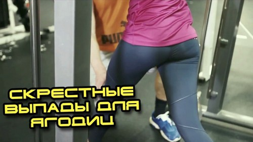 Данное упражнение рекомендуется тем, кто имеет хорошую гибкость