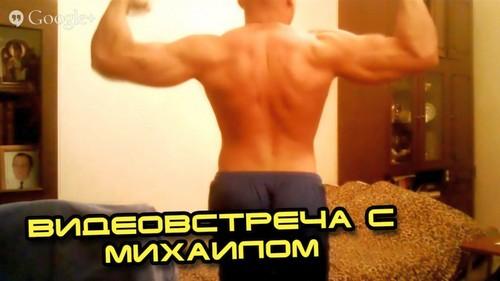 videomasha
