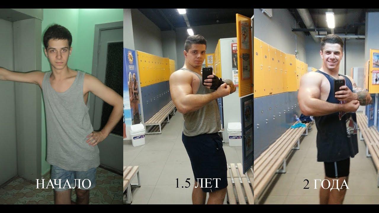 25кг-мышц