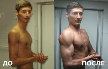 похудели за 3 месяца фото